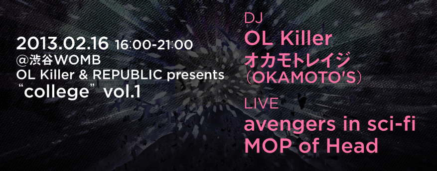 DJ OL Killer LIVE avengers in sci-fi  MOP of Head